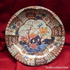 Antigüedades: FUENTE O PLATO INGLÉS DE METAL, DE LA MARCA DAHER DECORATED WARE. MADE IN ENGLAND . Lote 183032755