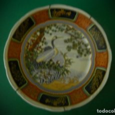 Antigüedades: PLATOS ORIENTALES DOS PLATOS CHINOS SELLO ROJO IMAGEN DE AVES. Lote 183075586