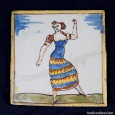 Antigüedades: AZULEJO DE OFICIOS, SIGLO XIX, MUJER BAILANDO. 13,5X13,5CM. Lote 183075680