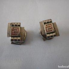 Antigüedades: GEMELOS. Lote 183081857