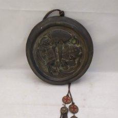 Antigüedades: SANT JORDI. CERAMICA DE QUART (GIRONA). S.XX. 36.3CM. Lote 183090641