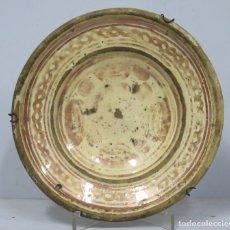 Antigüedades: ANTIGUO PLATO DE CERAMICA DE REFLEJOS. MANISES. SIGLO XVII. Lote 183194020