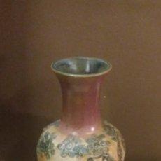 Antigüedades: JARRÓN DE FRANCESC ELIAS BRACONS. Lote 183210248