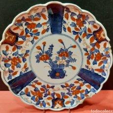 Antigüedades: PLATO JAPONES IMARI. SIGLO XIX.. Lote 183309007