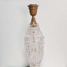 Antiquités: LÁMPARA SOBREMESA DE CRISTAL Y LATÓN. Lote 183395436