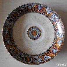 Antigüedades: PLATO. DECORACIÓN ESTAMPADA. CARTAGENA, MEDIADOS SIGLO XIX. ORIGINAL¡¡¡¡. Lote 183427135