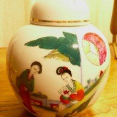 Antigüedades: PRECIOSO TIBOR CHINO. ALTURA 15 CM.. Lote 183437306