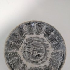 Antigüedades: CARTAGENA, RARO PLATO HONDO FÁBRICA LA AMISTAD. Lote 183565272