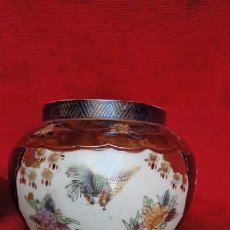 Antigüedades: JARRON PORCELANA-. Lote 183600216