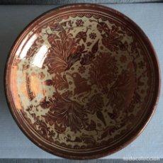 Antigüedades: MANISES SIGLO XVIII REFLEJO METÁLICO O LUSTRE. Lote 183618191