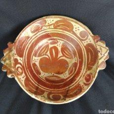 Antigüedades: ESCUDILLA DE REFLEJOS PATERNA SIGLO XVI. PIEZA DE MUSEO. DOCUMENTADA. Lote 183619448