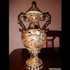 Antigüedades: JARRON TIBOR CHINO SATSUMA. Lote 183690900