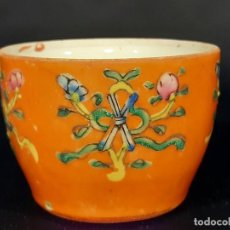 Antigüedades: BOWL, CUENCO, TAZA,CAJA. PORCELANA. CHINA. SIGLO XIX-XX.. Lote 183703901