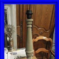 Antigüedades: LAMPARA O PANTALLA PINTADA EN TONOS GRISES. Lote 183705441