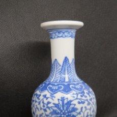 Antigüedades: JARONCITO DE PORCELANA ASIATICA. Lote 183758042