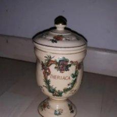 Antigüedades: ALVARELO O TARRO DE FARMACIA. Lote 183798271