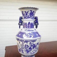 Antigüedades: JARRON CHINO PERIODO TAO KUANG. Lote 183828597