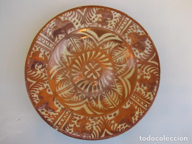 PLATO REFLEJOS MANISES JIMENO RIOS (Antigüedades - Porcelanas y Cerámicas - Manises)