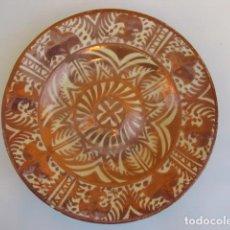 Antigüedades: PLATO REFLEJOS MANISES JIMENO RIOS. Lote 183830820