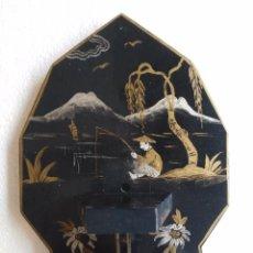 Antigüedades: LOTE 3 BALDAS ORIENTALES ANTIGUAS. Lote 183921577