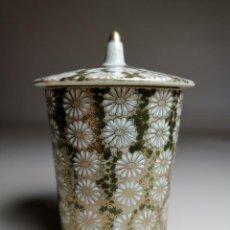 Antigüedades: BONITO BOTE FRASCO ESMALTADO AÑOS 50-60--JAPON--CON MARCAJE. Lote 183932911