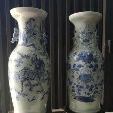 Antigüedades: PAREJA DE JARRONES CHINOS. Lote 211811790