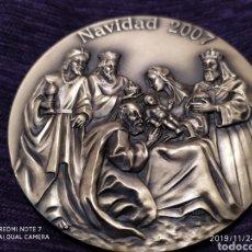 Antigüedades: IRREPETIBLE Y ÚNICA METOPA NATAL EN RELIEVE, BRONCE PULIDO, 2007, VER. Lote 184228802