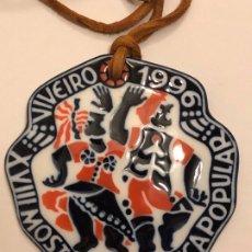 Antigüedades: MEDALLA DE SARGADELOS DESCATALOGADA 1996 VIVEIRO. Lote 184284048