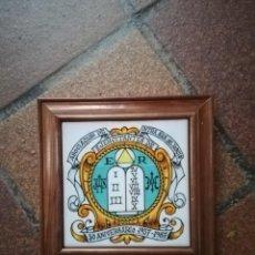 Antigüedades: AZULEJO VIRGEN DEL ROCÍO TRIANA SEVILLA. Lote 184295347