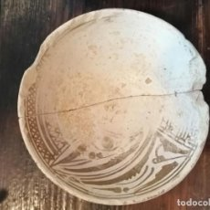 Antigüedades: CUENCO DE MANISES SIGLO XV REFLEJO METALICO. Lote 184329041