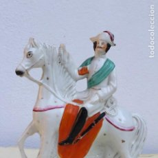 Antigüedades: PAREJA DE STAFFORD SIGLO XIX. Lote 184348002