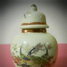 Antigüedades: JARRON DE PORCELANA JAPON SATSUMA. TAMAÑO PEQUEÑO 16 CENTIMETROS. SELLO ROJO JAPAN SATSUMA. Lote 184446093