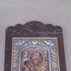 Antigüedades: ICONO RUSO MADERA Y METAL 30X20 CTMS . Lote 184629503