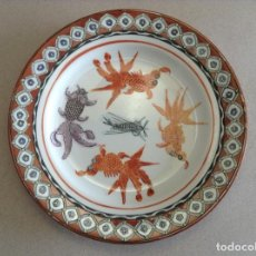 Antigüedades: PLATO MACAU. Lote 184718552