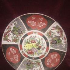 Antigüedades: PLATO CHINO. Lote 184760037