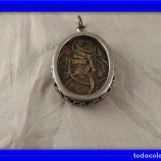 Antigüedades: ANTIGUO RELICARIO DE PLATA CON RELIQUIAS DE VARIOS SANTOS. Lote 184826041