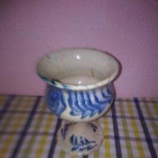 Antigüedades: COPÓN ANTIGUA DE FAJALUZA . Lote 184843975