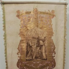 Antiguidades: ANTIGUO ESTANDARTE RELIGIOSO S.XIX. Lote 185112462