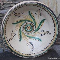 Antigüedades: FUENTE ,LEBRILLO LAÑADO PUENTE DEL ARZOBISPO. Lote 185465247