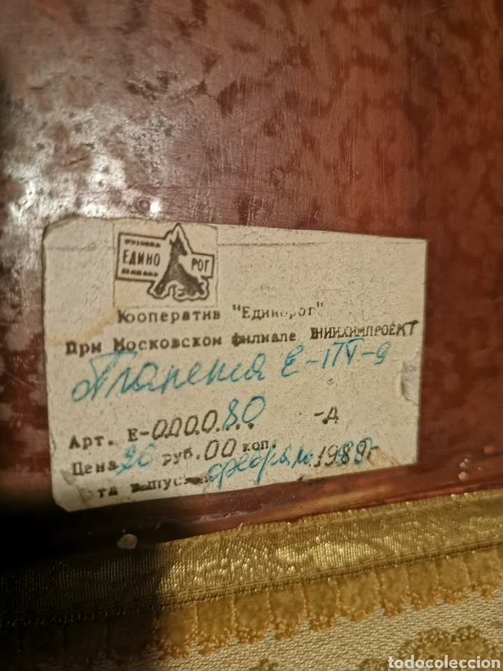 Antigüedades: Placa-relieve oriental. URSS. Años 80. - Foto 4 - 185656442