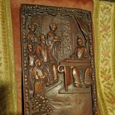 Antigüedades: PLACA-RELIEVE ORIENTAL. URSS. AÑOS 80.. Lote 185656442