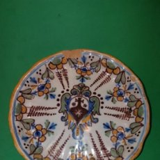 Antigüedades: ANTIGUO PLATO DE TALAVERA NIVEIRO PP.SG.XX.. Lote 185741797