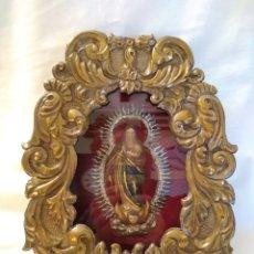 Antigüedades: RELICARIO DORADO VIRGEN GUADALUPE. Lote 185794508