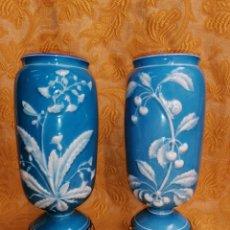 Antiquités: PAREJA DE JARRONES ANTIGUOS. Lote 185974030