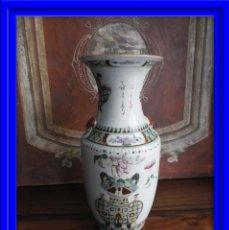 Antigüedades: JARRON DE PORCELANA CANTON ANTIGUO SIGLO XIX. Lote 186081597