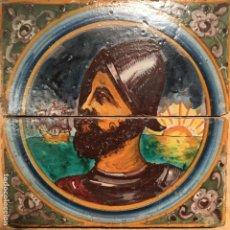 Antigüedades: AZULEJO DE CERÁMICA DE TRIANA CON PERSONAJE DEL DESCUBRIMIENTO. Lote 186138095