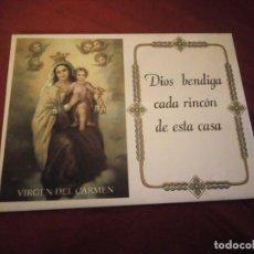 Antigüedades: AZULEJO VIRGEN DEL CARMEN DIOS BENDIGA CADA RINCÓN DE ESTA CASA,HERMANOS NOMDEDEU,ALCORA CASTELLON. . Lote 186173110