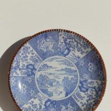 Antigüedades: PLATO PORCELANA CHINA DEL SIGLO XIX NEI FU. Lote 186323832