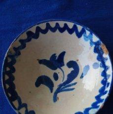 Antigüedades: ANTIGUO PLATO DE FAJALAUZA (GRANADA). Lote 186391548