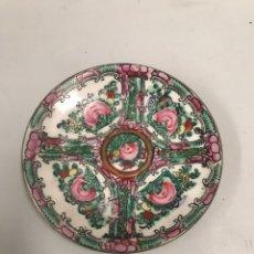 Antigüedades: PLATILLO EN FLORES. Lote 186413965